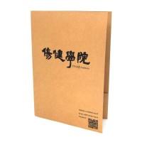 牛皮紙file p01